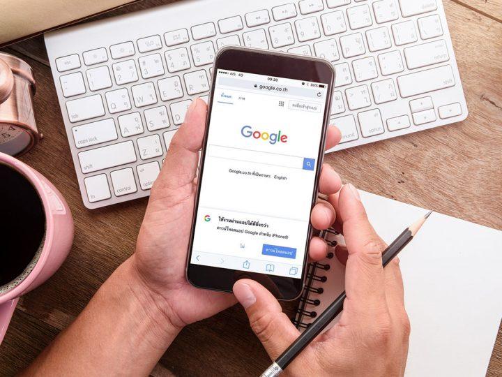 Por que sua empresa da área de saúde deve investir no Google Ads?