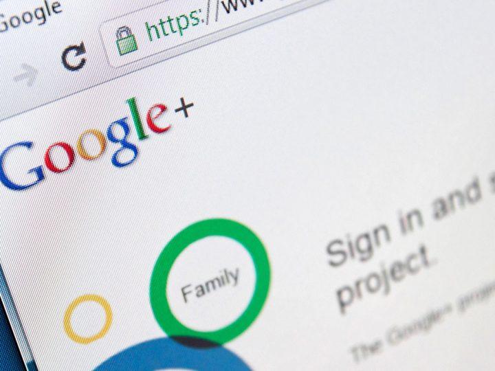 5 ferramentas do Google para o marketing da sua empresa do setor de saúde ter sucesso